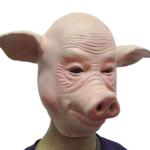 Pig Head Mask