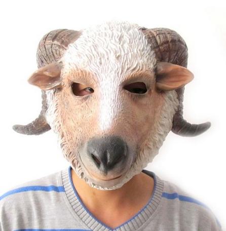 Sheep Head Mask