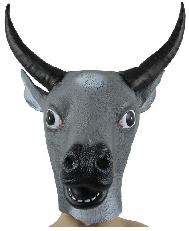 Gray Bull Mask
